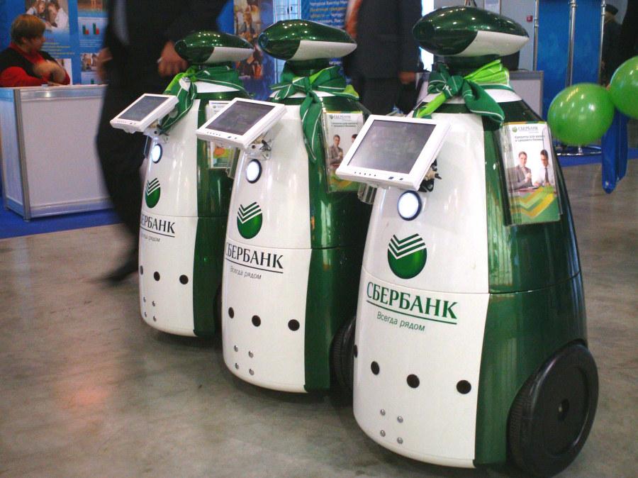 robot-promouter_1