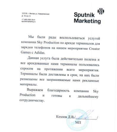 samoe-bolshoe-koleso-obozreniya-rossii-tspkio-p-lazarevskoe