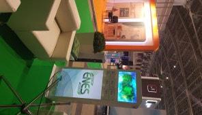 Терминал для зарядки мобильных телефонов от компании sky priduction 7