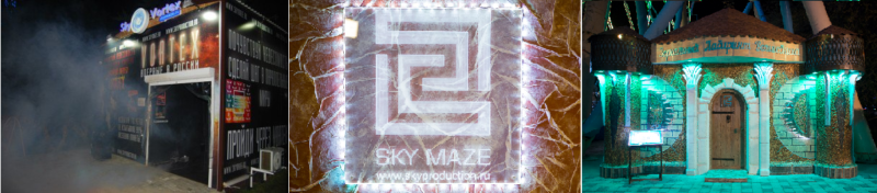 аттракционы skyproduction