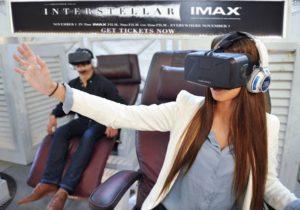 виртуальная реальность 1